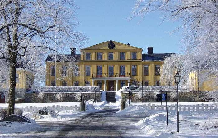 krusenberg herrgård säljs från 1 krona