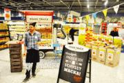 retail-event
